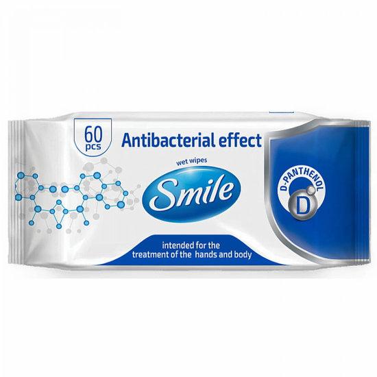 Antibacteriële doekjes 300 stuks